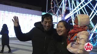 东北大龙421:元宵节快到了,带着家人看彩灯,女儿硬是没玩够