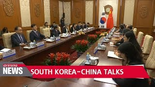 South Korea-China foreign ministers remark on THAAD agreement amid summit preparations