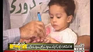 Karachi sy Khyaber tak  22 September 2018