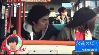 6/24 PON 永遠のぼくら④ 山﨑賢人 有村架純