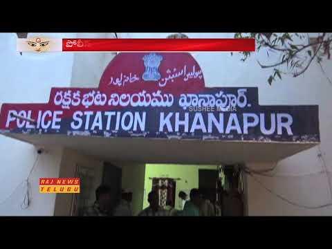 Xxx Mp4 నిర్మల్ జిల్లా పోలీస్ స్టేషన్లో ఎంపీటీసీ ఆత్మహత్యాయత్నం Raj News 3gp Sex