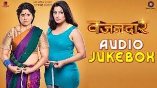 Vazandar - Full Movie Audio Jukebox | Sai Tamhankar, Priya Bapat & Siddharth Chandekar