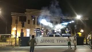 festival newn 818
