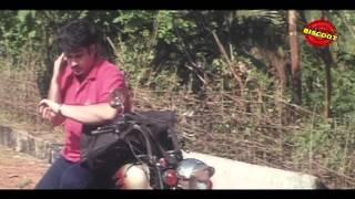 Eeraye Teyanidi Telugu Hot Full Length Movie | Hot Romantic Full Movie