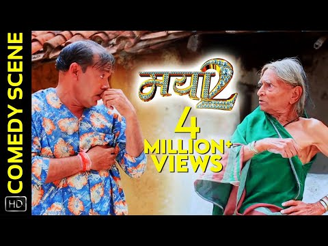 Xxx Mp4 Comedy Scene 4 फेमस कॉमेडी सीन Mayaa 2 मया 2 Chhattisgarhi Movie Prakash Awasthi 3gp Sex