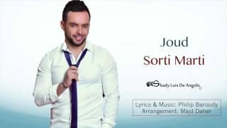 جديد اغنية للعرسان صرتي مرتي - جود Joud -Sorti Marti 2017