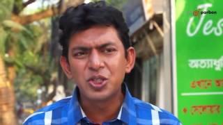 হায়রে স্বার্থপর বন্ধু ভিডিও টি দেখে কান্না ধরে রাখতে পারলাম না || Chanchal Chowdhury
