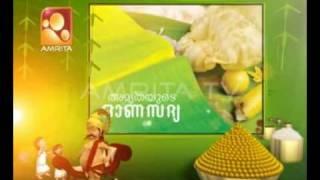Amrita TV Onasadya Theme Song 2011 (Full Version)
