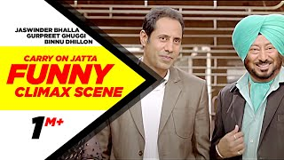 Funny Climax Scene (Part 8)   Carry On Jatta   Binnu Dhillon   Jaswinder Bhalla   Gurpreet Ghuggi