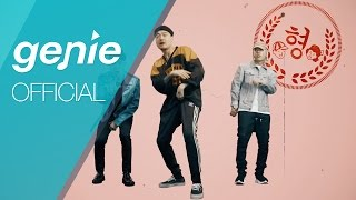Dumbfoundead - 형 Hyung (feat. Dok2, Simon Dominic, Tiger JK) Official M/V