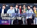 Download Video Download [ENG SUB]BTS FROM NOBODIES TO LEGENDS (전설이 된 방탄소년단) 3GP MP4 FLV