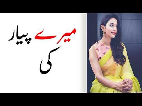 Xxx Mp4 Mere Pyari Ki Kahani Audio Short Story 3gp Sex