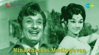 Ninaithadai Mudippavan | Oruvar Meethu song