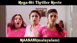 Thiraikku Varatha Kathai| Iniya Latest Horror Movie 2016| New Release Movie 2016# Maasani Malayalam#