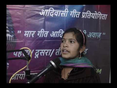 Babli Kumari - MGAA - Second Round Balvivah Section -15 -01-17- Maar Geet Adivasiyori Awaz