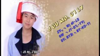 J GU MO. G7 LA LISU GOSPEL SONG
