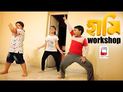 Xxx Mp4 Haami Workshop Upcoming Bengali Film Nandita Shiboprosad Bengali Movie 2018 Windows 3gp Sex