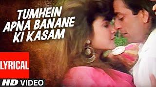 Tumhein Apna Banane Ki Kasam Sadak - Lyrical Video | Sanjay Dutt, Pooja Bhatt