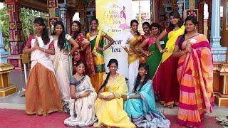 Miss Tamil Mauritius 2016 Poosei & Alangaram Competition