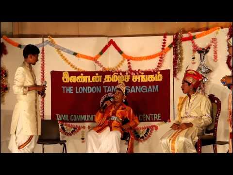 LTS - Tamil  School Annual Day 2013 - Comedy Drama