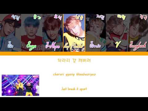 BTS (방탄소년단) - Go Go (고민보다 Go) [Color Coded Han|Rom|Eng Lyrics]
