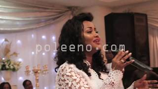 Nana Ama Mcbrown, Salinko and Aunty Bee performs at Vivian's baby Naming ceremony