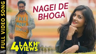 Nagei De Bhoga   Full Video Song   Odia Music Album   Sambhav   Prakuti Mishra   Satyajeet   Sthita