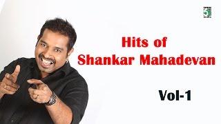 Shankar Mahadevan Super Hit Popular | Audio Jukebox