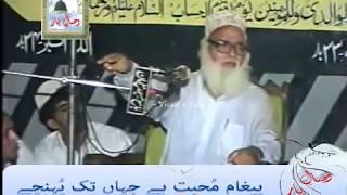 Love With Hazrat Maula Ali A S(Allama Zia Ullah Qadri)By Visaal