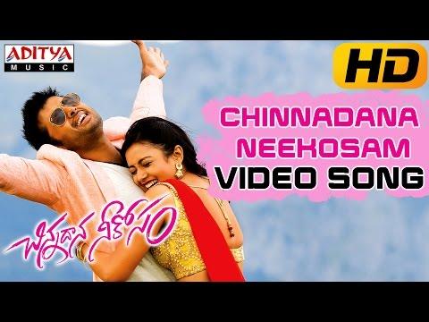 Xxx Mp4 Chinnadana Neekosam Title Full Video Song Chinnadana Neekosam Video Songs Nithin Mishti 3gp Sex