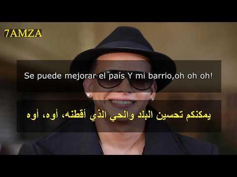 Xxx Mp4 Daddy Yankee Palabras Con Sentido مترجمة عربي 3gp Sex