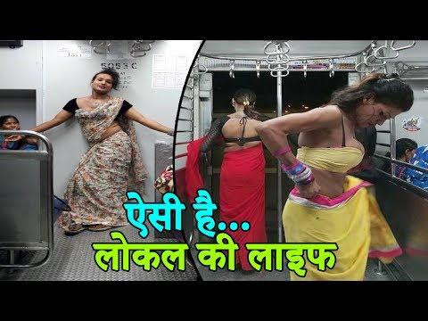 Xxx Mp4 Mumbai की लोकल में ऐसी होती है महिलाओं की लाइफ Anushree Fadanvis Mumbai Dairy 3gp Sex