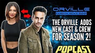 The Orville News Dump: New Cast & Crew for Season 2!