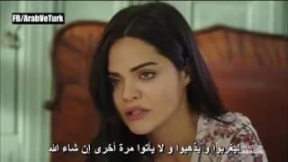 الورد الأسود 4   الحلقة 4 الجزء 6   مترجم حصرياً للعربية 2