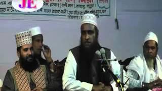 Mufti Mawlana Hazrat Mohd Bazlur Rashid Miyah....Bangla waj..Musa (A) and feraun er alochona