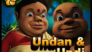Manchadi story- Undanum Undiyum malayalam cartoon story for children