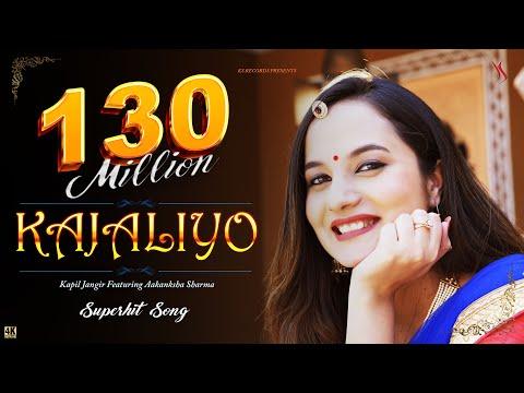 Xxx Mp4 KAJALIYO Full Video Aakanksha Sharma Kapil Jangir Dhanraj Dadhich New Rajasthani Song 3gp Sex