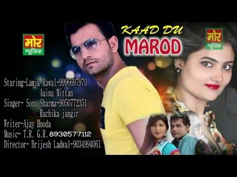 Xxx Mp4 Kaad Du Marod Ajay Hooda Amp Pooja Hooda New DJ Song Mor Music 3gp Sex