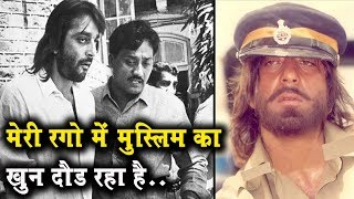 मुंबई ब्लास्ट के बाद संजय का जवाब सुन सुनील दत्त रह गए थे सन्न, कहा था-