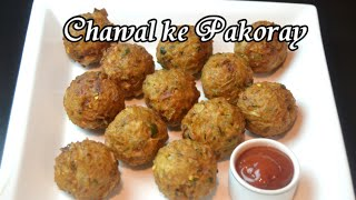 Chawal ke Pakoray - Ramadan Recipe