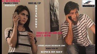 | BREAK UP BREAK DOWN | AFRAN NISHO, MEHJABIN CHOWDHURY | DIRECTED BY RUPOCK BIN RAUF |