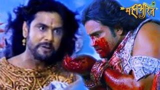 Mahabharat 6th August 2014 FULL EPISODE HD | Duryodhan KILLS Bheema