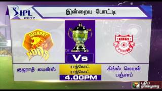IPL 2017, Today's Match: GL Vs KXIP and RCB Vs KKR