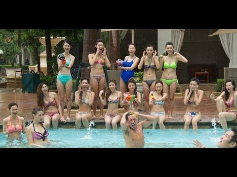 Xxx Mp4 From Vegas To Macau 賭城風雲 2014 Hong Kong Official Trailer HD 1080 HK Neo Reviews Chow Yun Fat 3gp Sex