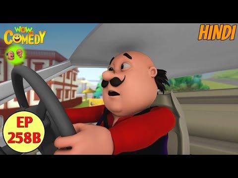 Motu Patlu in Hindi | 3D Animated Cartoon Series for Kids | Macchar in the Car