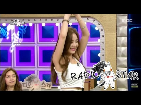 [RADIO STAR] 라디오스타 - Bae Soo-jung and Kang Ye-bin's dance 배수정의 '영국춤'&강예빈의 '섹시댄스' 20150729