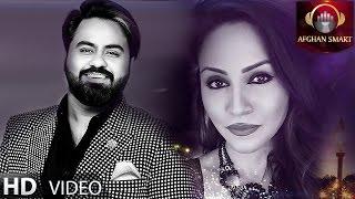 Qais Ulfat & Shabana Mehryar - Jahaan LYRICS VIDEO