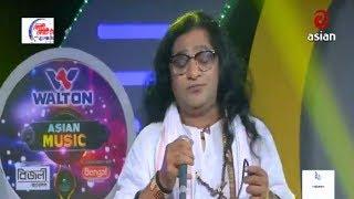 Lalon Song 2017 ( সফি মন্ডল )- Sofi Mondol Live Song 2017 - Boss Media