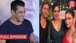 Salman To Take A Break After Wrapping 'Tiger Zinda Hai' | Alia, Kajol, Rani's Cameo In SRK's Film