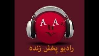 Radio + TV Ahvaz